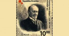 Ivan Vuchetich