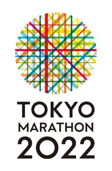 Tokyo Marathon 2022